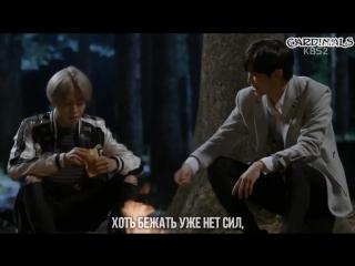 Школа Мурим (Ha Seong - Run) - ост (русские субтитры) HD