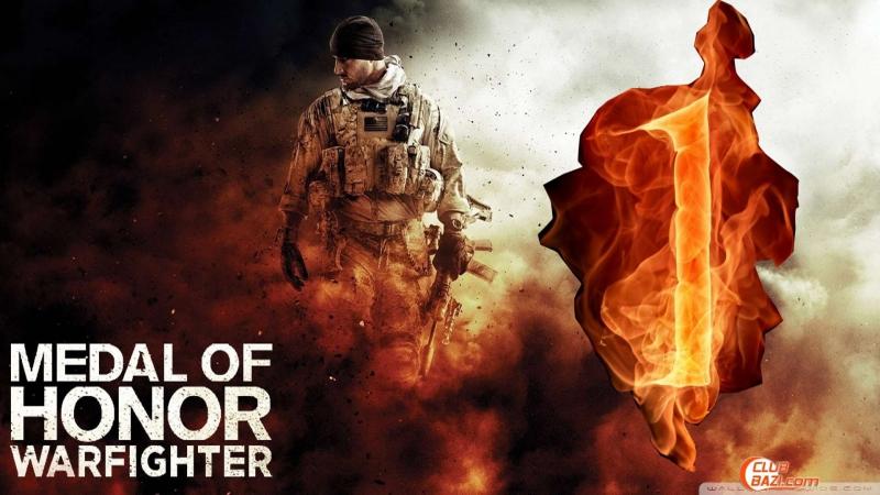 -_- Прохождение игры ^_^ MEDAL OF HONER WARFIGHTER - (МЕДАЛЬ ЗА ОТВАГУ:БОЕЦ)