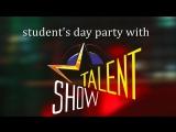 18.11 День студента с TalantShow в Del`Mar.