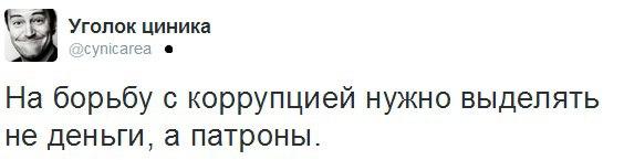 В здании Главного следственного управления ГПУ в Киеве произошел пожар, - ГосЧС - Цензор.НЕТ 7418