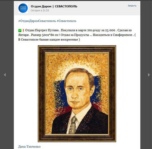 Россия на лондонском аукционе Christie's продала картину Айвазовского из оккупированного Крыма, - СМИ - Цензор.НЕТ 2933