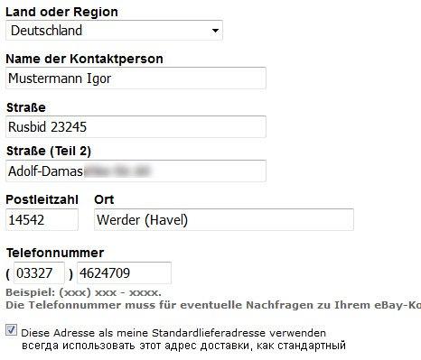 Пример заполнения адреса на ebay.de
