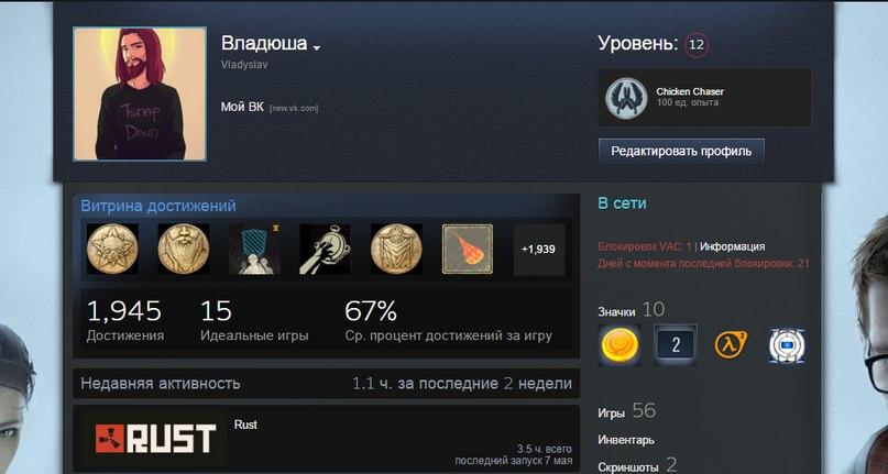 Аккаунт Steam 56 игр.
