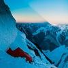 Клуб альпинизма и скалолазания г.Фрязино