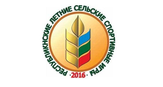 Спортсмены Зеленчукского района примут участие в региональном этапе Сельских игр