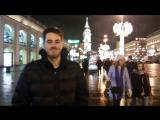 Valer den Bit  Приглашение в Boris Papa Bar 26 декабря  Русская Кибернетика, Итоги года