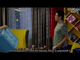 Все в порядке, это любовь / It's Okay, That's Love - 1 сезон, 10 серия(субтитры)