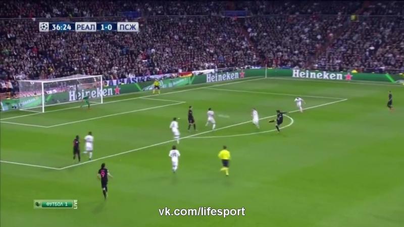 ЛЧ 15-16 Реал (Мадрид) 1-0 ПСЖ