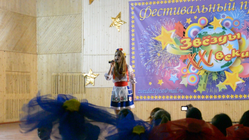 Гала-концерт фестиваля -конкурса Карпатський зорепад .ПОБЕДА!!Лауреат 1 ступені!