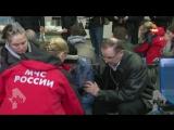 В аэропорту Ростова-на-Дону оказывают помощь родственникам погибших в крушении Boeing 737-800