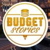 Хакатон медиапроектов «Budget Stories»