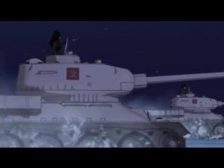 Katyusha full version) AMV Girls und Panzer OST (HD)