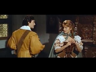 Три мушкетера (Франция, 1961) ПЕРВАЯ СЕРИЯ -