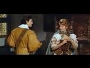 Три мушкетера Франция, 1961 ПЕРВАЯ СЕРИЯ - Подвески королевы, советский дубляж