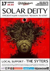 SOLAR DEITY: презентация альбома в СПб, 17.06