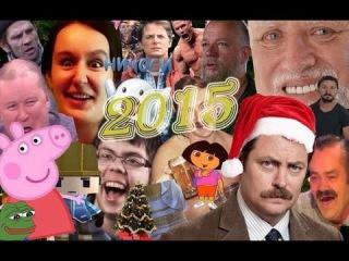 VLOG ✖ New Year! ✖ Новый Год!