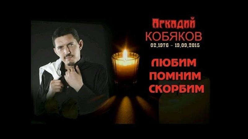 Аркадий Кобяков - Я уйду (Н.Новгород, Русь, 22.11.2013)