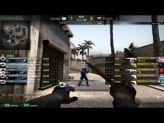 FRAGR vs. INSINE | EGB FAST CUP | BO3 | Mirage