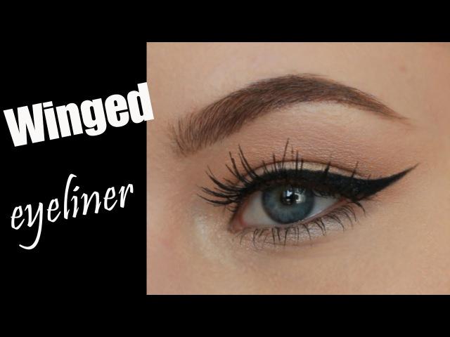 Как Рисовать Идеальные СТРЕЛКИ ↟ How to Apply Eyeliner like a Pro