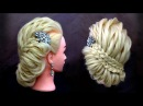 Elegant braided hairstyle Fancy updo using topsy tail tool