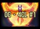 OG Dota 2 vs 4CL Highlights DreamLeague S4 Game 1