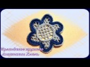 Цветок дырчатый на шесть лепестков Ирландское кружево Видео урок