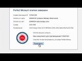 Advcash advanced cash регистрация заказ карты MasterCard