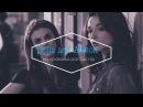 Lydia and Allison На кровавых рассветах Part 2