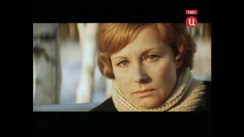 Поздние свидания (1980) Владимир Григорьев