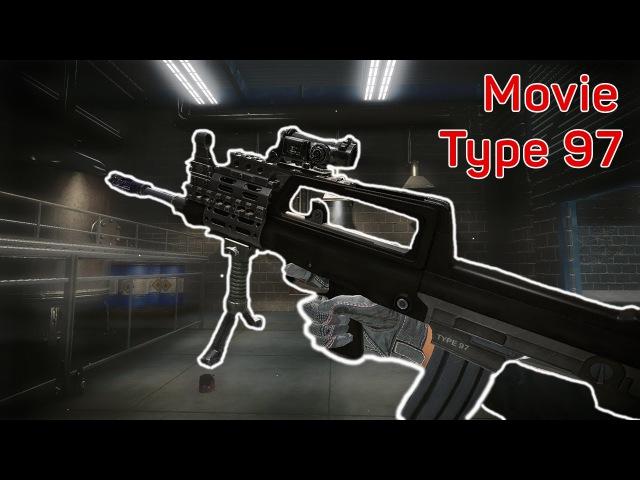 WarFace: Movie Type 97