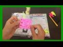 Мой личный дневники:1 часть/Da An Si