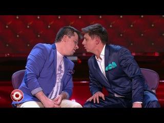 Камеди клаб Comedy Club Гарик Харламов и Тимур Батрудинов РЕАЛЬНЫЙ ОТПАД ОБХОХОЧЕШЬСЯ