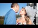 Свадебный клип Красногорск