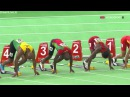 Trayvon Bromell Wins 60m Finals IAAF World Indoor Championships Portland 2016