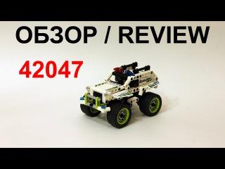 Лего Техник 42047 Полицейский Патруль – Обзор / Lego Technic 42047 Police Interceptor - Review