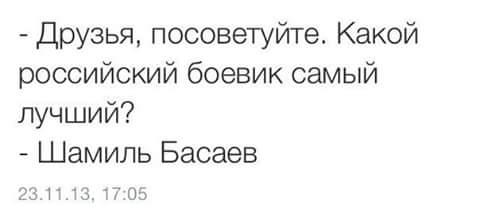 Боевики искусственно занижают число украинских заложников, - Ирина Геращенко - Цензор.НЕТ 5975