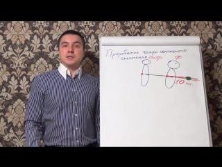 Евгений Грин — Проработка чакры солнечного сплетения — 2