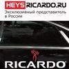 Чемоданы и сумки HEYS-RICARDO.ru