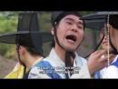 Скандал в Сонгюнгване (0120)