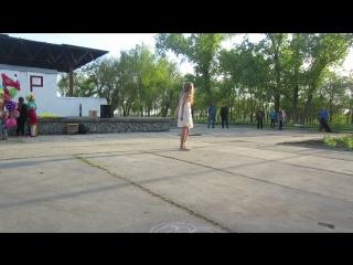 Танец под песню Полина Гагарина- Кукушка (исполняет Селина Алена)