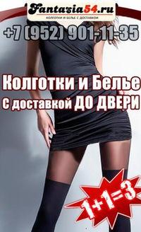 Катерина Чулкова