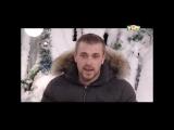 ДОМ 2 (Dom-2) 23 декабря - Вечерний эфир - Город Любви. 23 декабря 2015. 4244 день. 23.12.15