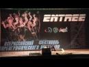 Солисты народного ансамбля современного эстрадного танца Арабеск Антон Чернышов, Диана Слотвицкая Вкус ночи