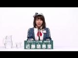 AKB48 Team 8 - Kondo Moeri