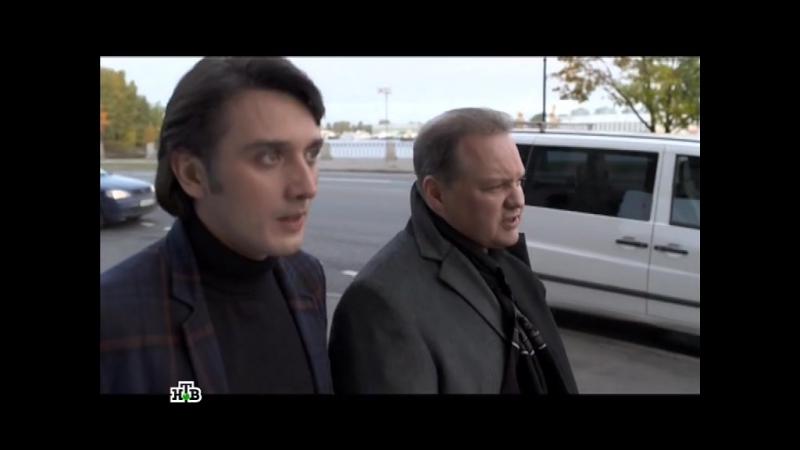 Сериал Предатель (2012). 9 серия