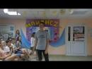Презентация уголка 4 смена 2016 1 отряд Майонез