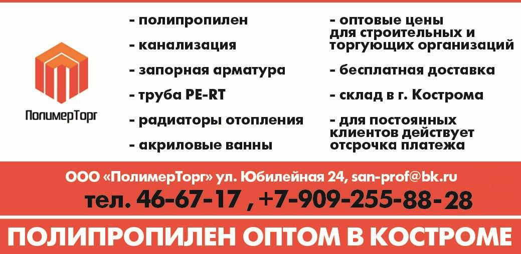 https://pp.vk.me/c630327/v630327957/4244d/cNTCjsKG7wo.jpg