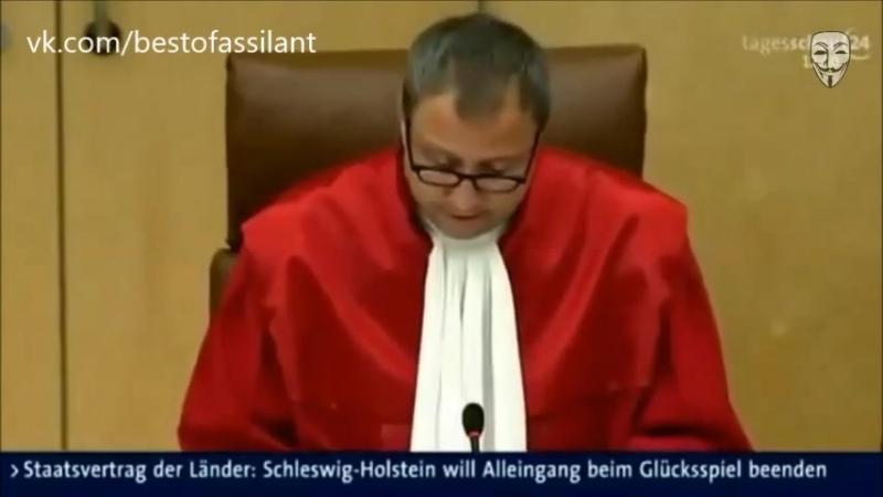 Urteil BVerfG erloschen - Bundesverfassungsgericht bestätigt Lug und Betrug am deutschen Volk seit über einem halben Jahrhundert