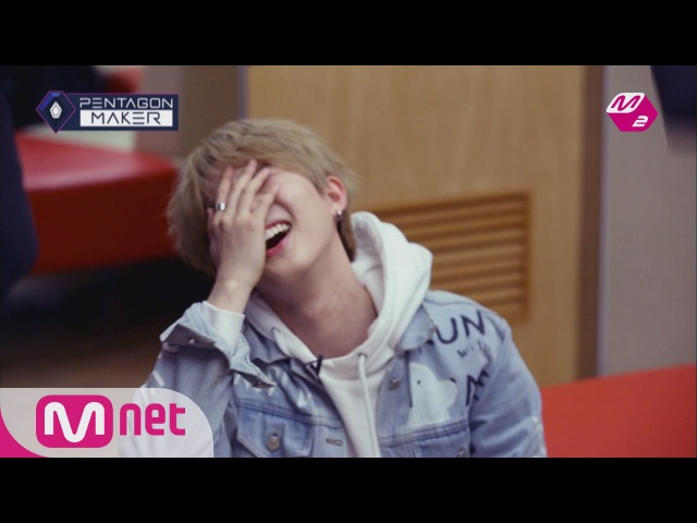 """[M2 PENTAGON MAKER] HUI the Leader Gets to Be the """"Baby of the Group"""" for 24 Hours! [E"""