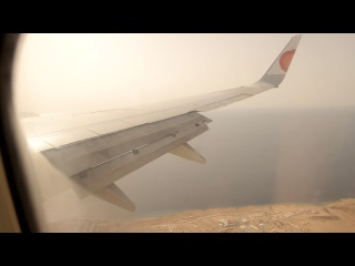 Полёт в Sharm El Sheikh: Canon 600D Sigma 17-50mm f/2.8 Ex Dc Hsm
